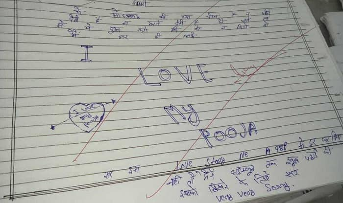 UP Board Exam 2018: Students Write Love Letters in Answer Sheets to