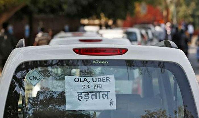Ola, Uber Drivers Strike