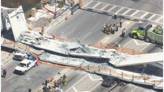 अमेरिका: फ्लोरिडा इंटरनेशनल यूनिवर्सिटी के पास गिरा पुल, चार लोगों की मौत