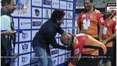 क्रिकेट ने जमा दी दोस्ती... विनोद कांबली ने छुए पैर तो सचिन ने गले से लगाया