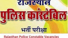 राजस्थान पुलिस कॉन्सटेबल भर्ती परीक्षा 2018 टली, अब इस तारीख को होगा एग्जाम