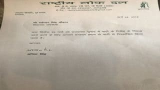 RLD Expels Sahender Singh From Party For Cross Voting in Rajya Sabha Elections