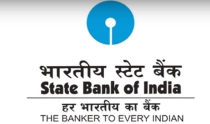स्टेट बैंक ऑफ इंडिया में वैकेंसी