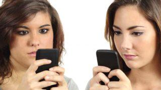 इस बीमारी से पीड़ित लोगों को पड़ सकती है Smart Phone की लत