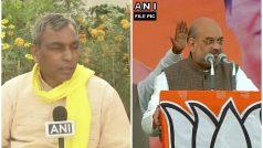 अमित शाह ने राजभर को मुलाकात के लिए दिल्ली बुलाया, BJP को दिया था अल्टीमेटम