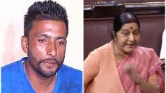 हरजीत मसीह ने बताया था, कैसे हुई थी आईएस के हाथों 39 भारतीयों की हत्या