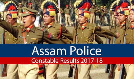 Assam Police Constable Results Out