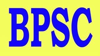 BPSC Judicial Services Main Exam 2019 Postponed; Check New Date at bpsc.bih.nic.in