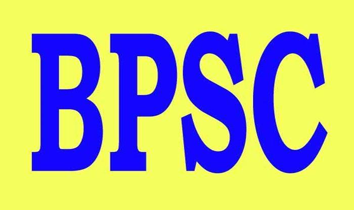 BPSC Assistant Professor Result 2019: आयोग ने परिणाम घोषित किए, bpsc.bih.nic.in पर ऐसे चेक कर पाएंगे