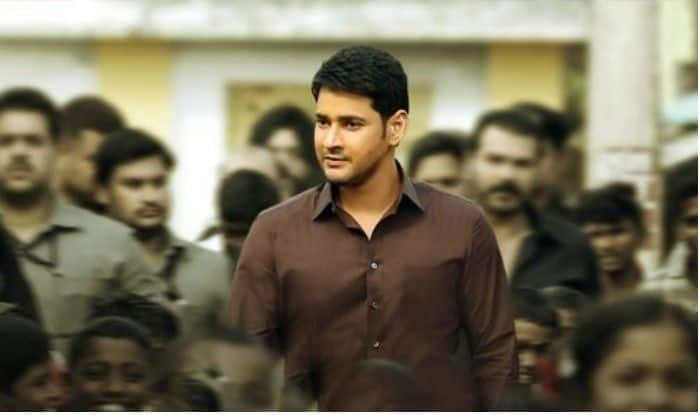 Another mark set by Mahesh Babu with