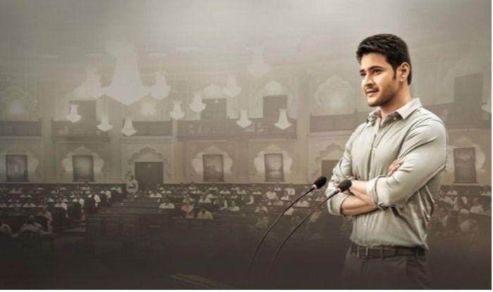 Bharat Ane Nenu Movie Review: Mahesh Babu Is Impressive and Inspiring in Koratala Siva's Entertaining, Engaging Film