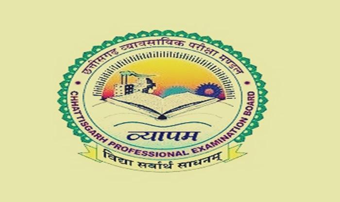 CG Vyapam 2018