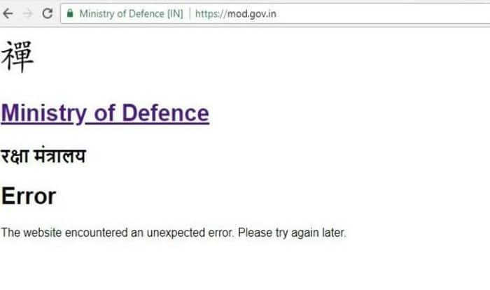 Ministry of Defence Website Down