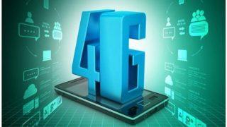 4G कनेक्टिविटी के मामले में पटना सबसे आगे, पुणे सबसे पीछे