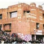 JNU Teachers' Protest Sees MPs Participating, Varsity Writes to V-P M Venkaiah Naidu, Speaker Sumitra Mahajan Seeking Guidance