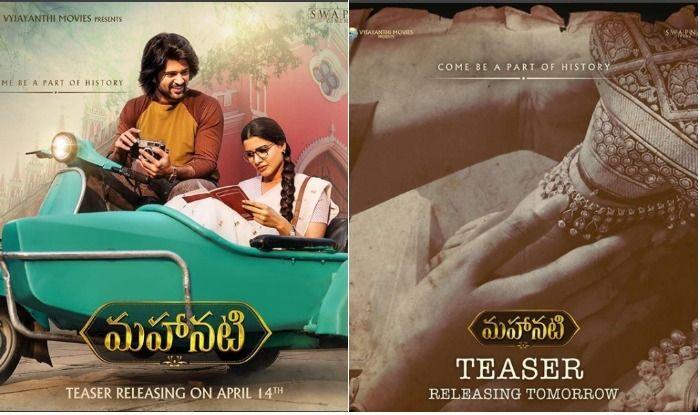Dulquer Salmaan S New Look From Mahanati Goes Viral In: Mahanati Teaser: Samantha Ruth Prabhu, Vijay Deverakonda's