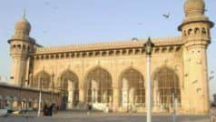 Ayodhya Masjid: मक्का के काबा शरीफ की तरह होगी अयोध्या की मस्जिद, जानें कैसी दिखेगी...