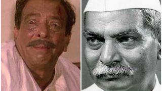 भोजपुरी बाइस्कोपः 'फिलिमवा तो बनबे करी, बाकी भोजपुरिए में बनी' कहकर अमर हो गए नाजिर हुसैन