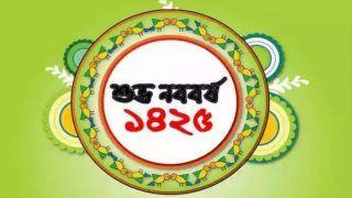 Pohela Boishakh 320x180