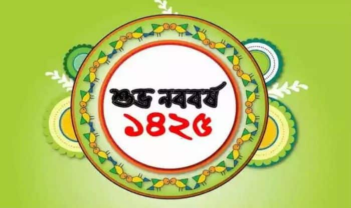 Bengali new year 2018 best pohela boishakh messages quotes pc twitter m4hsunfo