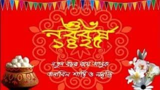 Happy Pohela Boishakh 2018: Why is it Celebrated, History, Significance and all you Need to Know About Bengali New Year