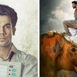 65th National Film Awards 2018 Full Winners' List : Baahubali 2, Mom, Newton, Toilet : Ek Prem Katha Win Big