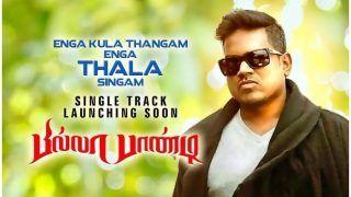 Billa Pandi: Yuvanshankar Raja To Launch The First Single On Thala Ajith's Birthday - Check Tweet