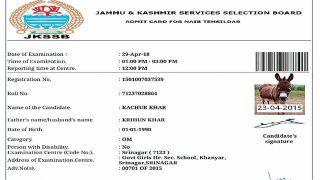 नायब तहसीलदार भर्ती परीक्षा के लिए गधा भी उम्मीदवार, भर्ती बोर्ड ने जारी किया प्रवेश-पत्र