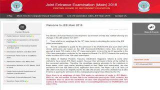 IIT JEE Mains Result 2018: बस कुछ देर में होगा जारी, jeemain.nic.in पर बनाए रखें नजर