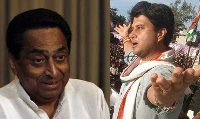 Image result for कमलनाथ बने मध्य प्रदेश कांग्रेस के अध्यक्ष, ज्योतिरादित्य