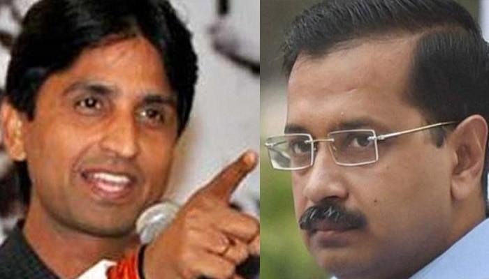 नाराज आप पार्टी के नेता कुमार विश्वास ने केजरीवाल पर निशाना साधा है.