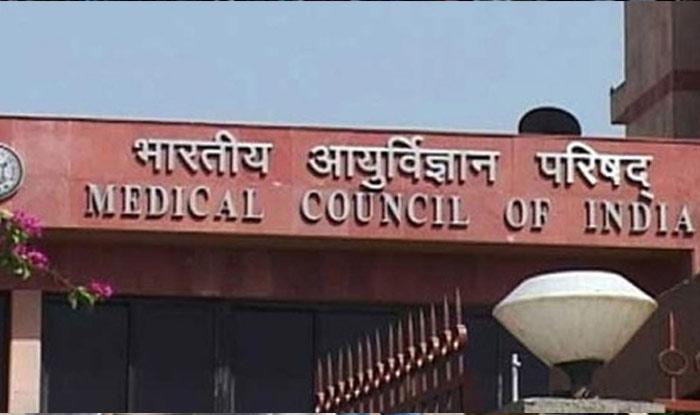 भारतीय चिकित्सा परिषद
