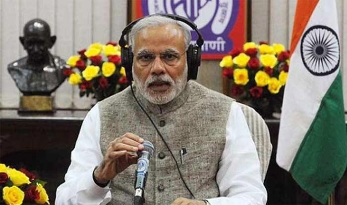 'मन की बात' में पीएम मोदी ने कहा-29 जनवरी को स्टूडेंट्स के साथ करेंगे 'परीक्षा पर चर्चा'
