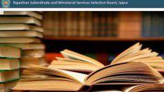 RSMSSB recruitment 2018: 402 पदों पर वैकेंसी, इंजीनियरिंग पढ़ने वाले कर सकते हैं एप्लाई