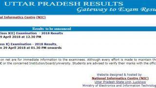 upresults.nic.in UP Board Results 2018: UPMSP कुछ देर में जारी करेगा Result, ऐसे चेक करें नतीजे