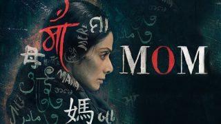 65th National Film Awards LIVE Updates: Prabhas' Baahubali 2, Rajkummar Rao's Newton, Sridevi's Mom Win