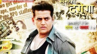 Bhojpuri Actor Ravi Kishan Unveils Sanki Daroga Trailer and it Will Surely Leave You Impressed, Watch Video