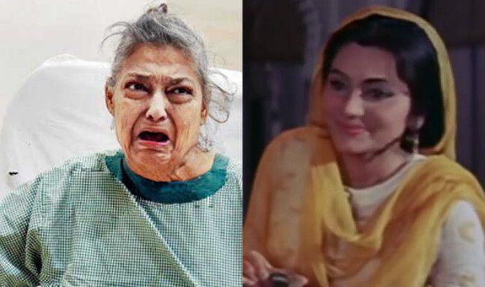 `Pakeezah` actor Geeta Kapoor dies in old age home