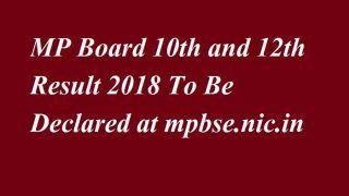 MP Board Result 2018: 14 मई को आ सकते हैं 10वीं और 12वीं के नतीजे, mpbse.nic.in पर होगा जारी