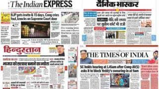 अखबारों सेः सुप्रीम कोर्ट ने देर रात की सुनवाई, येद्दीयुरप्पा आज सुबह लेंगे शपथ
