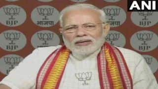 कर्नाटक चुनावः पीएम नरेंद्र मोदी बोले- भाजपा जीती तो सुलझाएंगे महादयी नदी विवाद