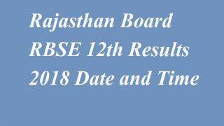 Rajasthan Board RBSE 10th 12th Results 2018: मई के दूसरे सप्ताह में आ सकते हैं नतीजे