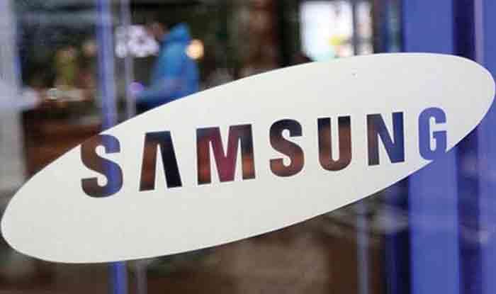 सैमसंग ने स्मार्टफोन के लिए दुनिया का पहला 1 टीबी चिप तैयार किया