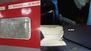 शरारती तत्वों ने सियालदाह राजधानी एक्सप्रेस पर किया पथराव, 6 यात्री घायल