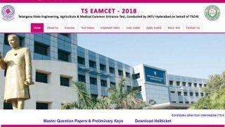 TS EAMCET Result 2018: आज होगा जारी, ऐसे चेक करें