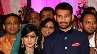 भाई तेजप्रताप यादव की शादी में जमकर नाचे तेजस्वी यादव, शेयर किया वीडियो