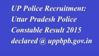 UP Police Constable Result 2015: परिणाम घोषित हुए, 5800 महिलाएं, 5716 पुरुषों का हुआ सेलेक्शन