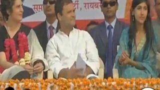 राहुल गांधी के साथ शादी की अफवाहों पर MLA अदिति सिंह ने ट्वीट से बताया अपना रिश्ता
