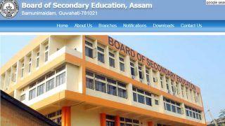 Assam HS Result 2018: नतीजे घोषित, ऐसे चेक करें अपना स्कोर