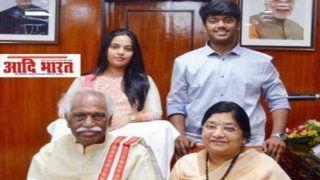 BJP MP Bandaru Dattatreya's 21-year-old Son Bandaru Vaishnav Dies of Heart Attack